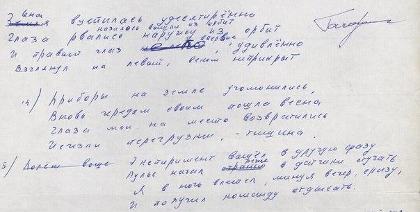 Владимир Высоцкий - Страница 7 2KMXco8cH1o