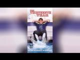 Сын русалки (1999)  The Thirteenth Year