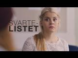 Svartelistet / В чёрном списке (19.11.15 - 15:01)