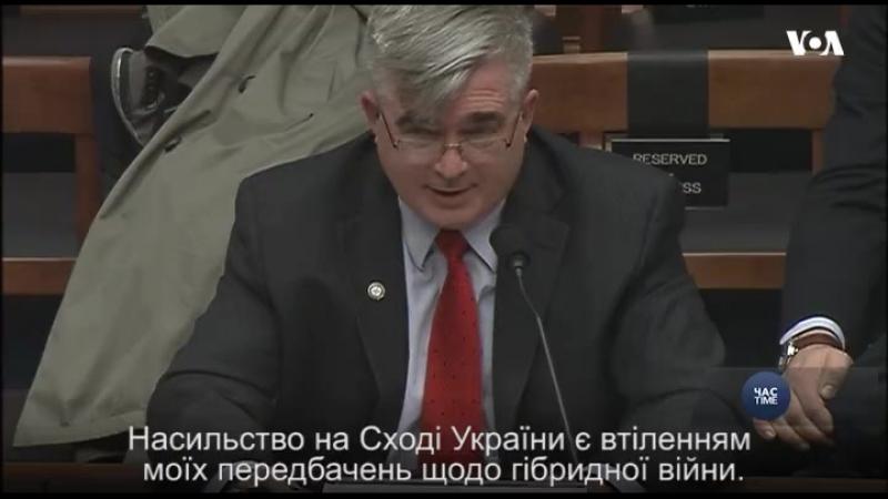Вони захопили Крим та вдерлися на Схід України, - дослідник Національного університету оборони Френсіс Хоффман на слуханнях у К