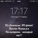 Ник Фёдоров фото #43