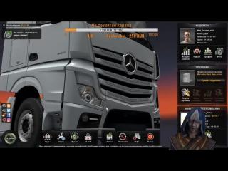 Игра Euro Truck Simulator 2 (Южный регион + Рус мап + Про модс + Российские простор