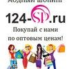 MODNO 124-sp.ru  Совместные Покупки
