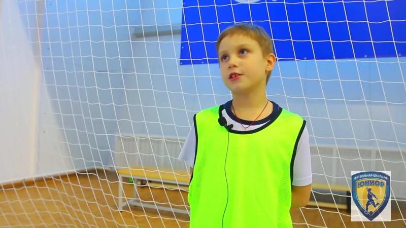 Футбольная школа «Юниор» г. Самара, СК «Кристалл».
