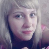 Светлана Батырова
