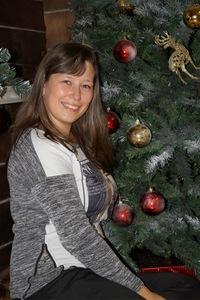 Александра Нарышкина
