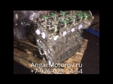 Двигатель Peugeot 4007 2.4 4B12 Купить Двигатель Пежо 4007 2.4 Документы без пре (1)