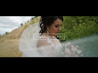 Ekaterina & Dmitriy I Wedding day I 08.07.2017