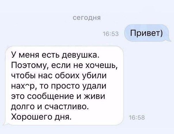 Фото №456253529 со страницы Анастасии Пеструиловой