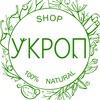 ShopУкроп | пряности, травы, чаи, кофе в Омске