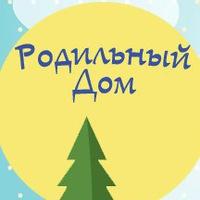 Логотип Родильный дом им. Н.А.Семашко г. Самара