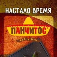 bar_grill_panchitos