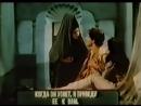 Багдадский вор Англия, 1940 сказка, советская прокатная субтитрованная копия