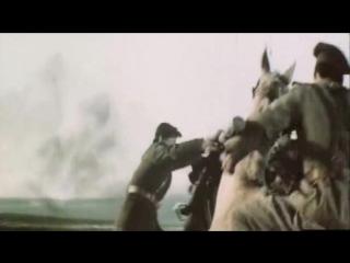«Первая конная» (1984) - военный, реж. Владимир Любомудров