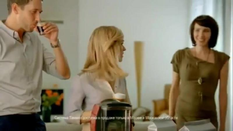 Реклама и анонс ДоРе (Первый канал, 19 октября 2011)