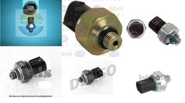 Пневматический выключатель, кондиционер для BMW X1 (E84)