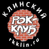 Логотип Клинский Рок-клуб