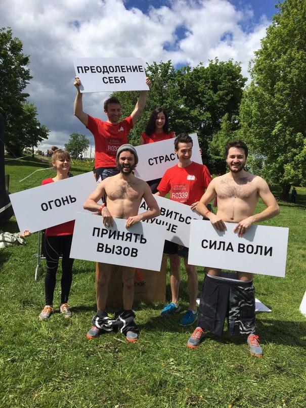 Евгений Воронецкий | Одесса