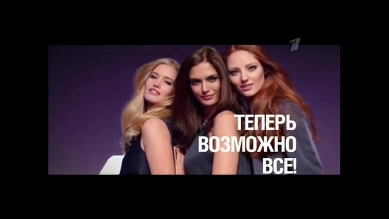 Рекламный блок (Первый канал, 18.05.2017) Color Expert, Детский мир, Actimel, Ostin, Пенсионный фонд
