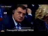 Самая смешная речь Путина на ПМЭФ 2017 Отпечатки копыт, рогов  Какие отпечатки
