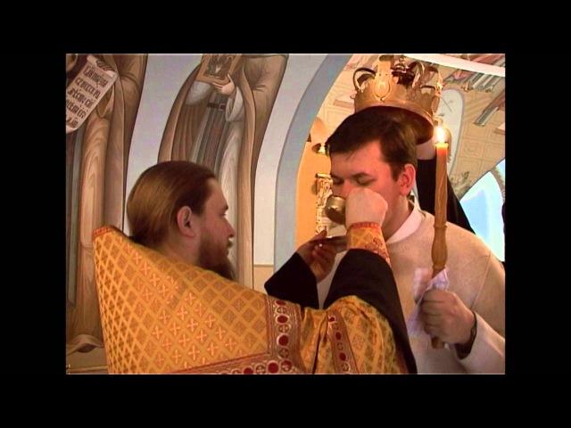 Венчание Пошаговая инструкция смотреть онлайн без регистрации
