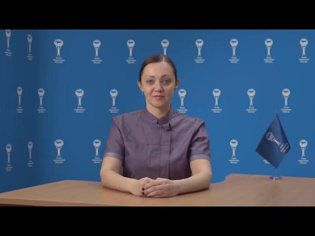 Пероральный дерматит. Советы родителям - Союз педиатров России