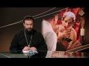 Маг попутал Почему колдовство запрещено Священным писанием Святая правда