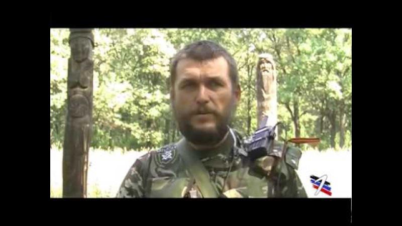 Выступление командира 4 батальона оплота Сварожичи