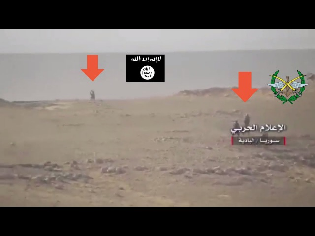 SAA inches away from ISIS (combat footage)