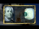 Новая 100 долларовая банкнота