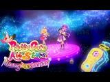 Eiga Precure All Stars Minna de Utau Kiseki no Mahou! ED No Creditless