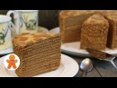 Медовый Торт Коровка ✧ Honey Cake English Subtitles