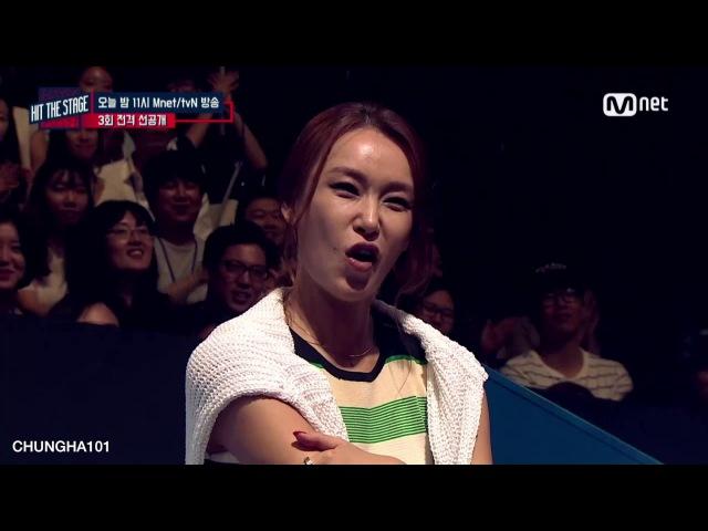 Kim Chungha Freestyle Dance Compilation pt. 1