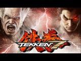 Прохождение Tekken 7 вместе с Дашей #1 Стрим на день рождения Дашули
