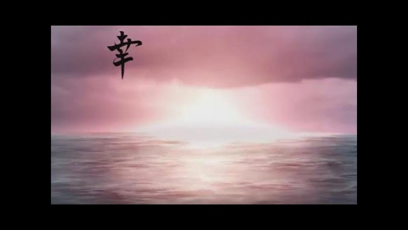Шум прибоя, Альфа-ритмы, ласкающая музыка Рейки глубинное расслабление, перезагрузка кодов судьбы