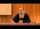 Как православные должны относиться к праздникам 23 февраля и 8 марта? (прот. Владимир Головин)