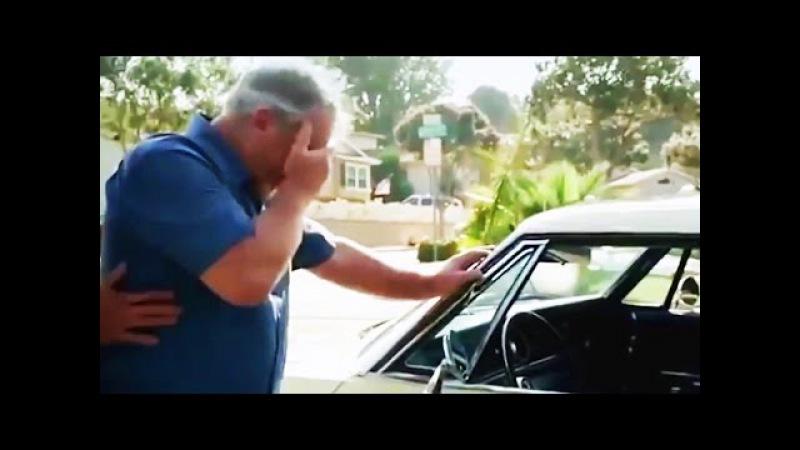 Dreams Come True! (Surprised dad...Dream Car)
