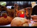 Братья-месяцы. 23 февраля - День Дида, Прохор Весновей