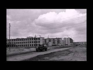 Элиста в годы СССР