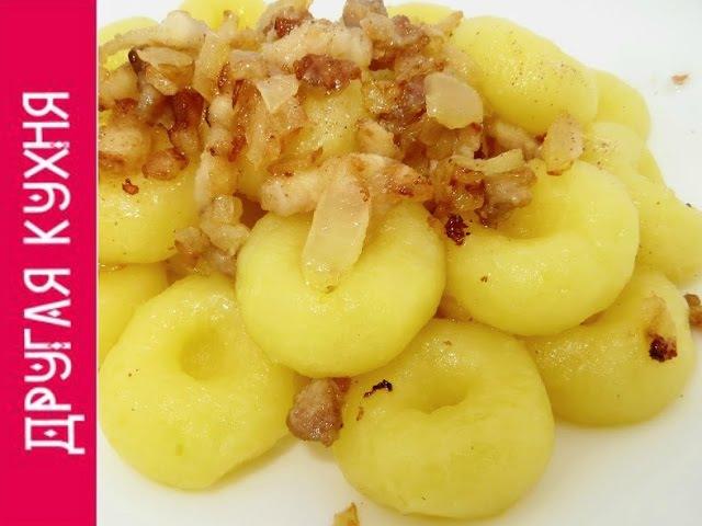 Польские картофельные клецки. Классный рецепт!