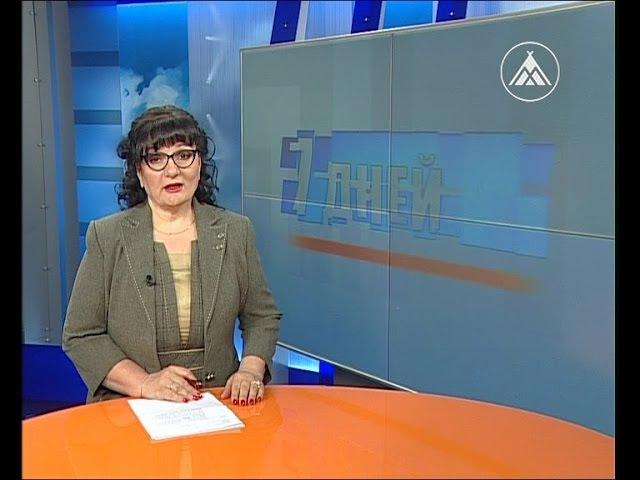 Лангепас Семь дней 2017 05 19 сайт