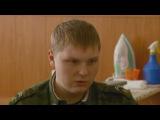 Кремлевские курсанты: сезон 1, серия 78