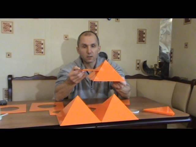 Геннадий Туркин о секретах пирамид