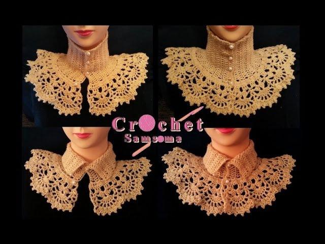 كروشيه كولة رقبة / كروشيه قبة / crochet collar