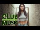 Best Dubstep Mix 2017 | Best Dubstep Bass Music Mix 2017 - By Becko