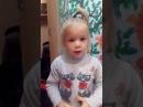 Дочка и мамина помада)