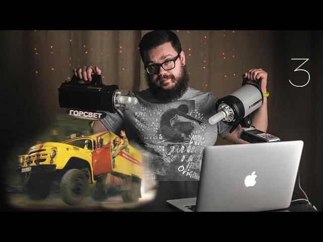 Оборудование фуд-фотографа 4   выбор вспышки для фудфото   цены и конкретика