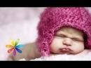 Как приучить ребенка спать отдельно - Все буде добре - Выпуск 414 - 24.06.2014 - Все будет...