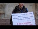 17.05.2017. Встреча с депутатами у Мариинского дворца..