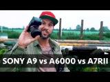 Sony a9 vs a6000 vs a7RII 📷 Can 500€ Cam beat 5400€ Camera?